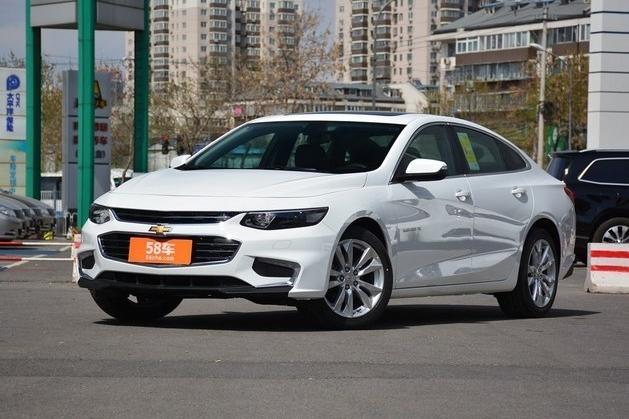 迈锐宝XL北京报价 购车现金直降4.5万