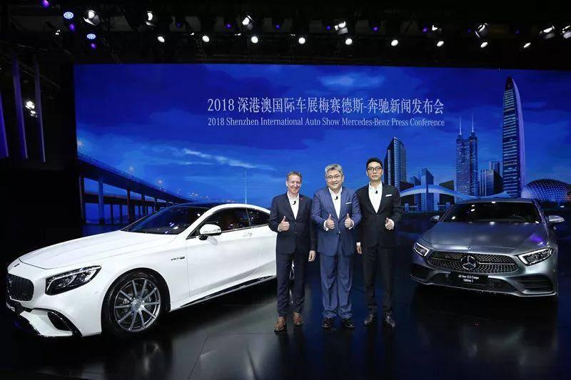 四大品牌、共33款车型 梅赛德斯-奔驰亮相2018深港澳国际车展