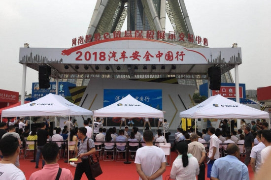 2018汽车安全中国行携手北汽幻速为郑州人民传递安全