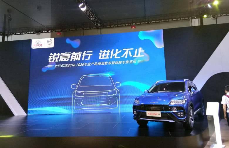 北汽幻速在重庆车展为何热度这样高?原因看看就知道