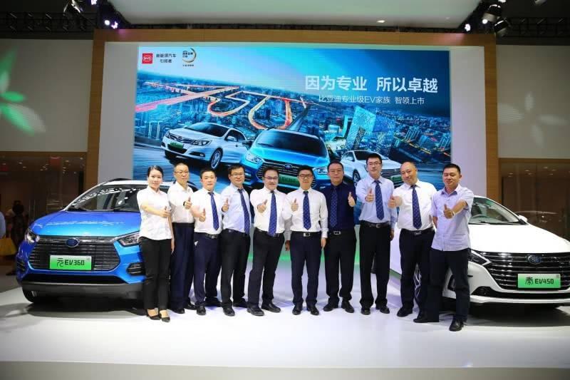 重庆国际车展看新能源车,怎能错过比亚迪?