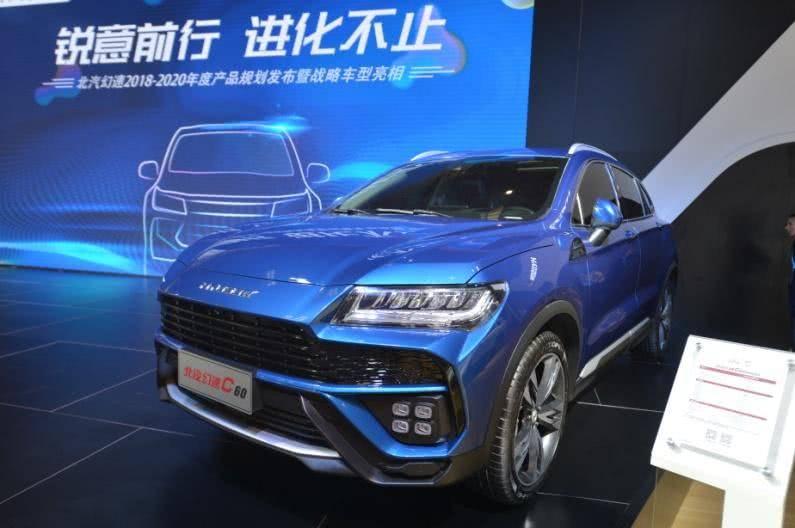北汽幻速重庆车展发布2020产品规划,10款新能源要不要这么6