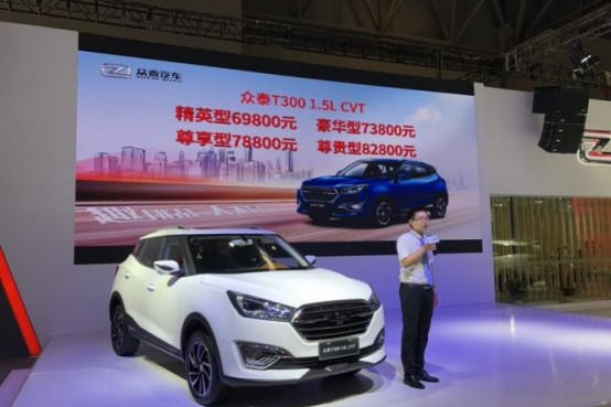 众泰T300 1.5L CVT 6.98万起售,新手也能玩转SUV
