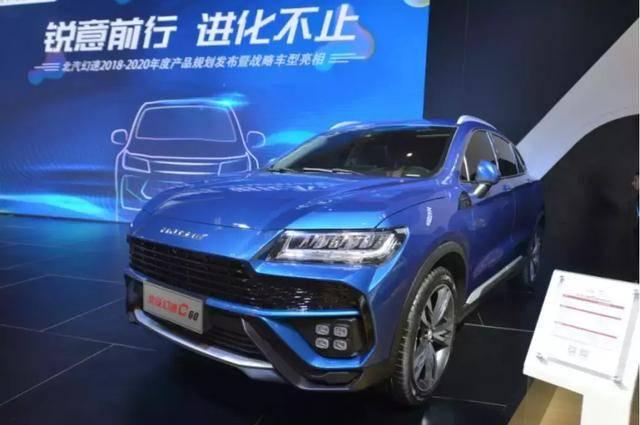 北汽幻速本土作战 2018-2020年战略车型抱团亮相重庆车展