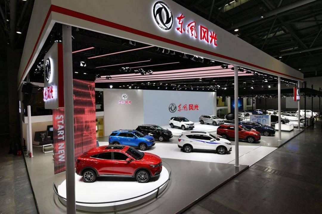 重庆车展上的旖旎风光——东风风光