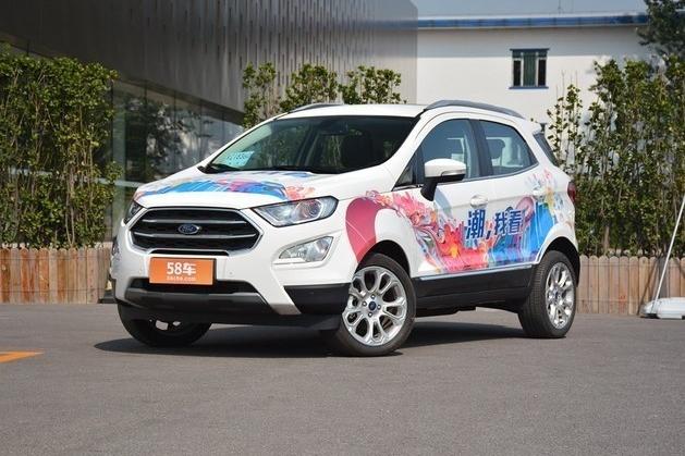 徐州购福特翼搏现金优惠高达2.0万元