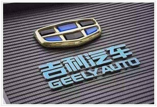吉利第一款电动SUV明天上市,是龙种还是跳蚤我们提前晒晒……
