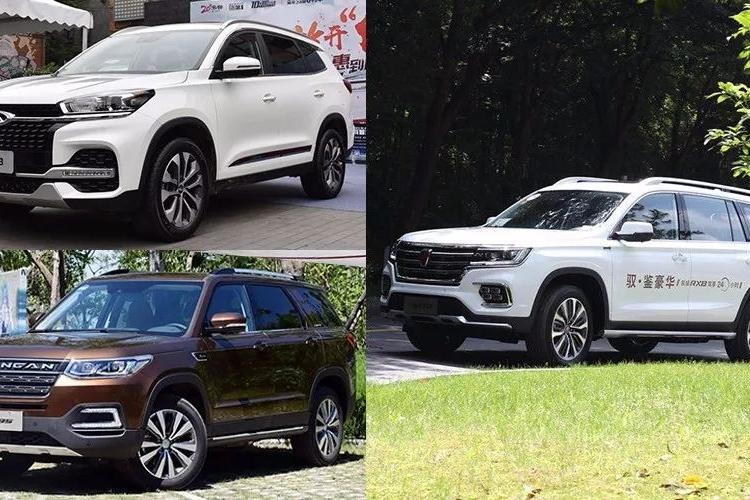 高考后去哪里放松 这三款高性价比国产中大型SUV可以满足你