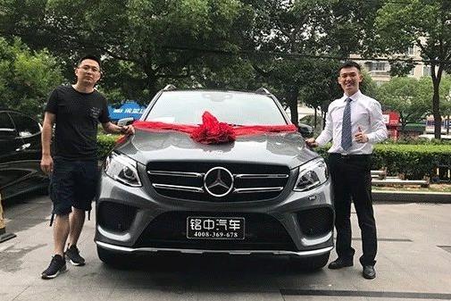 恭喜江苏黄总提车2018款奔驰GLE43AMG金属灰高配!