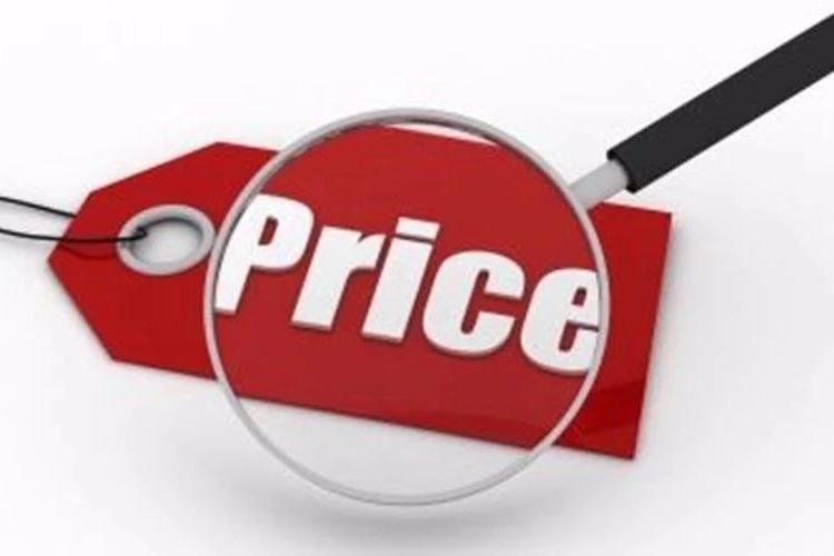 豪车价格战仍在继续,未来车市价格或被压低?