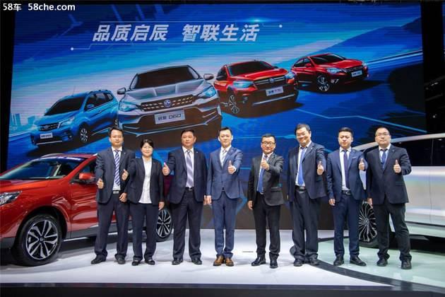 2018深圳车展 启辰新款T90与THE X亮相