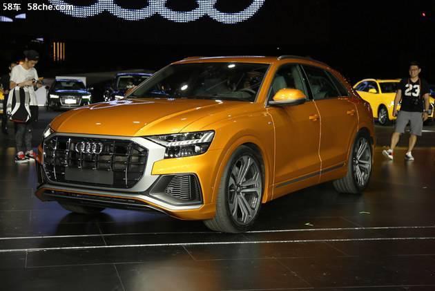 奥迪Q8正式发布 两概念车国内首次亮相