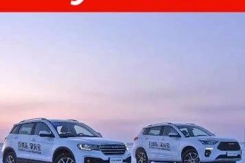 5月轿车/SUV/MPV销量:本田两款SUV冲进前十,科沃兹同比激增5成以上