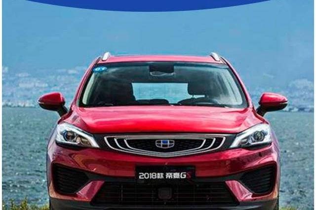 10万内买SUV,吉利、长安到底选谁更靠谱?