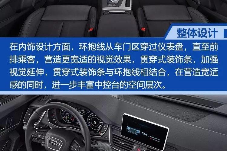 全球首款长轴距豪华SUV 全新奥迪Q5L预售价39.5万元起