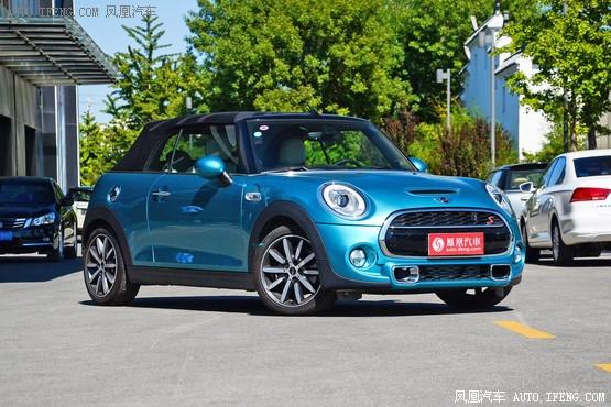 MINI最高优惠1.03万元 店内有现车销售