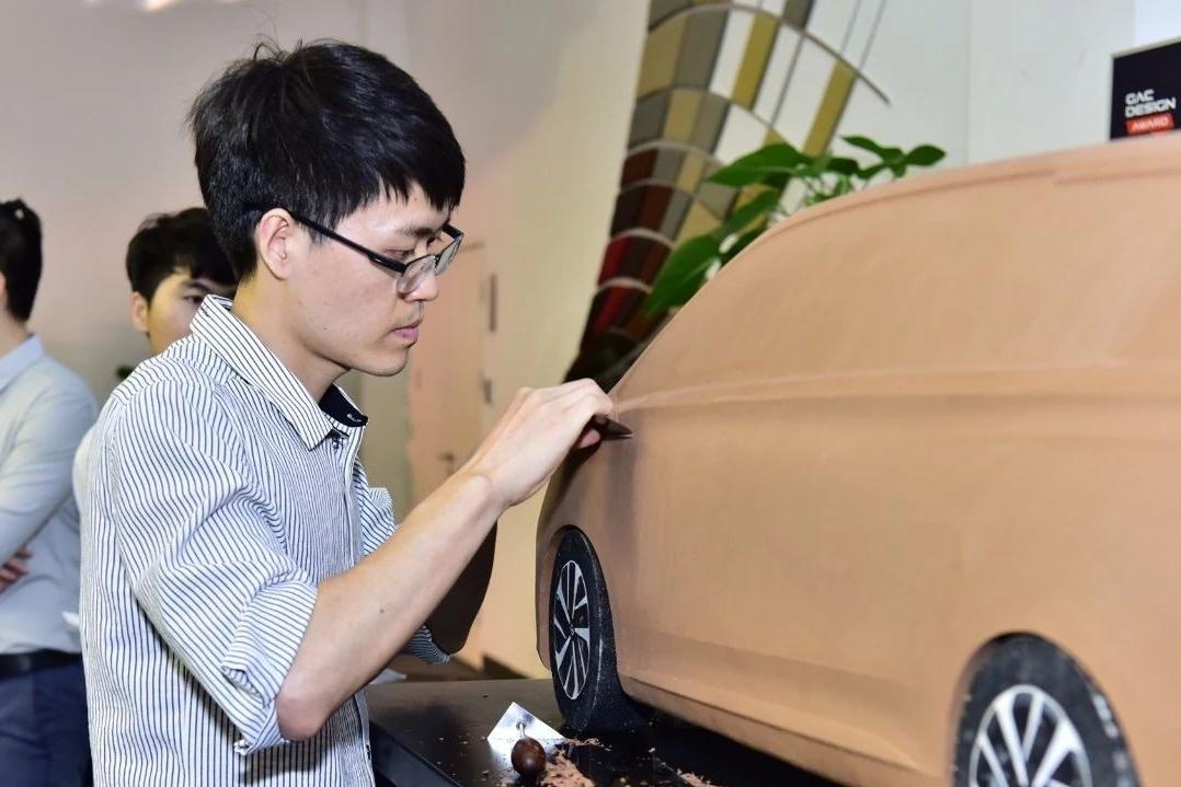 中国未来汽车设计的C位,由这里创造!