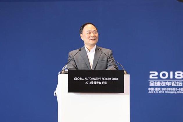 第九届全球汽车论坛 吉利董事长李书福致辞