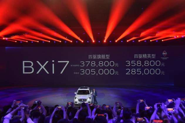 对比荣威eRX5,宝沃BXi7配得上三十多万的售价吗?
