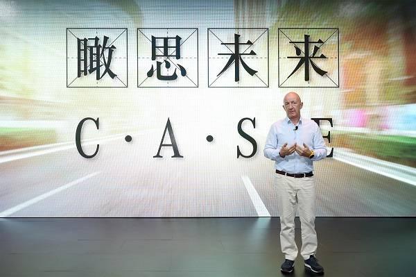 全力推进CASE战略 奔驰展示未来出行多种可能性