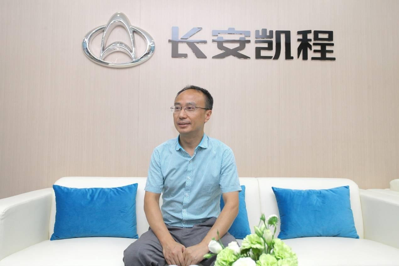 罗志龙:传承与创新并进,长安凯程深耕物流市场