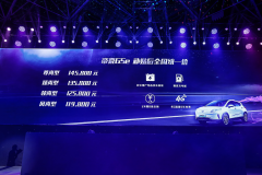市场风暴:除了吉利帝豪GSe 十几万元你还能买到纯电动SUV吗?