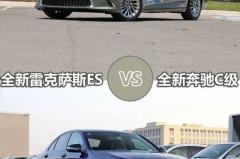 最有实力抗衡奔驰宝马奥迪的C级车,丰田表示用了最先进的技术