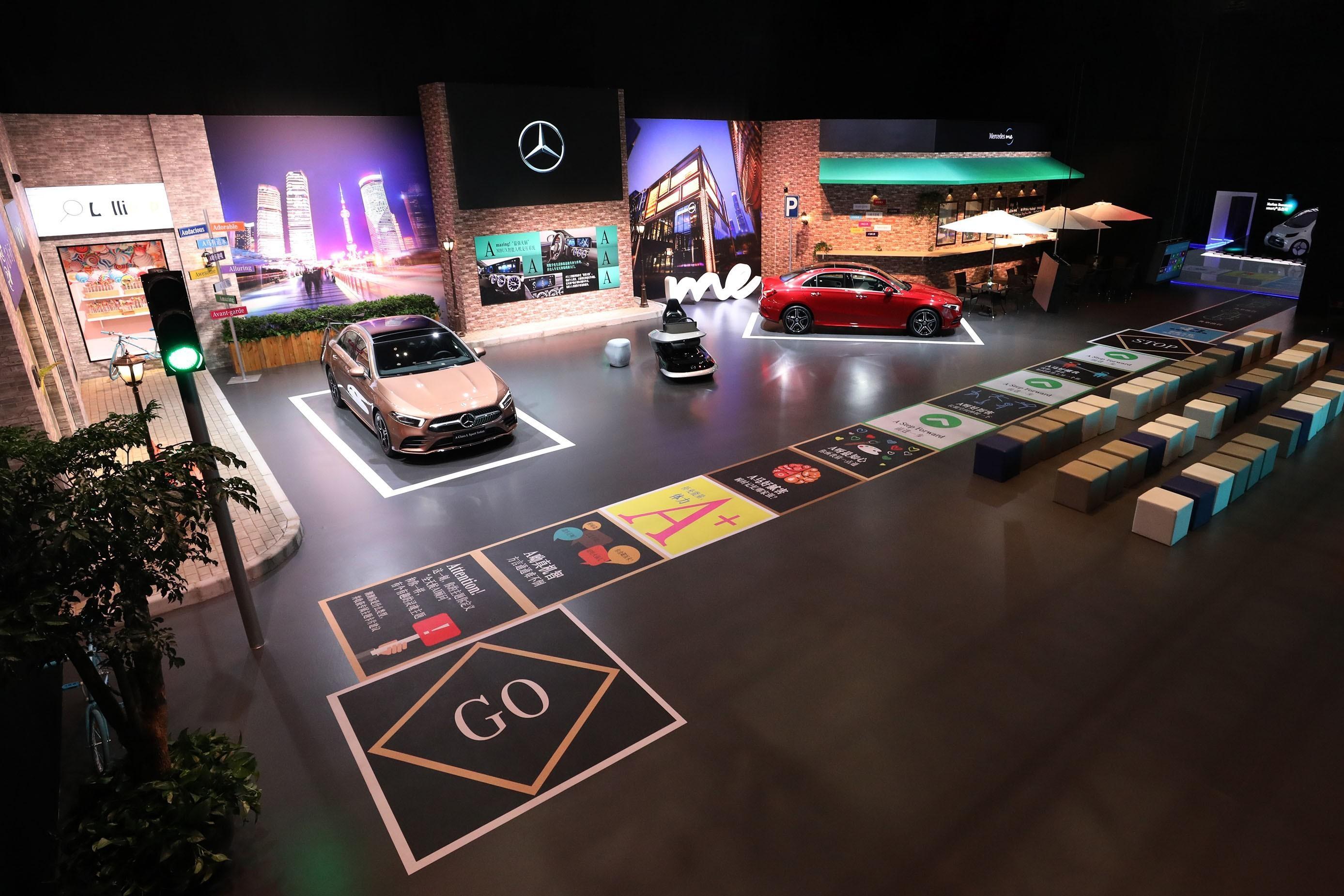 梅赛德斯-奔驰CES媒体科技日 探索未来出行可能