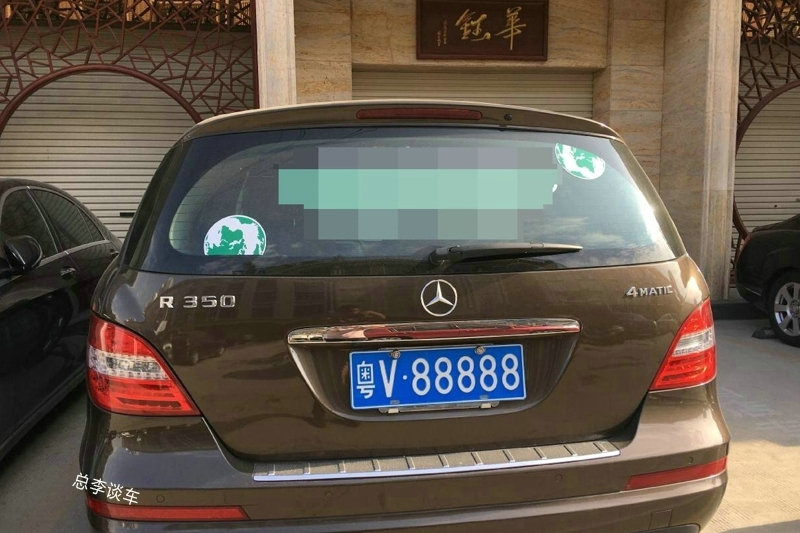 中国最贵的车牌,两副牌照价值570万,为什么总有人花百万买靓号
