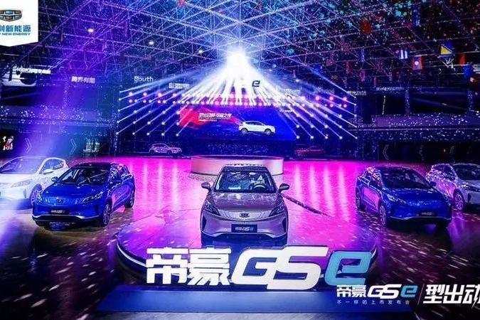 开启组队模式,吉利新能源第二款纯电动车上市