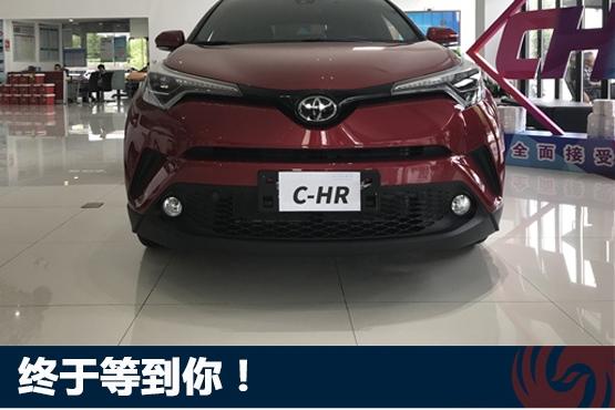 南京图解广汽C-HR