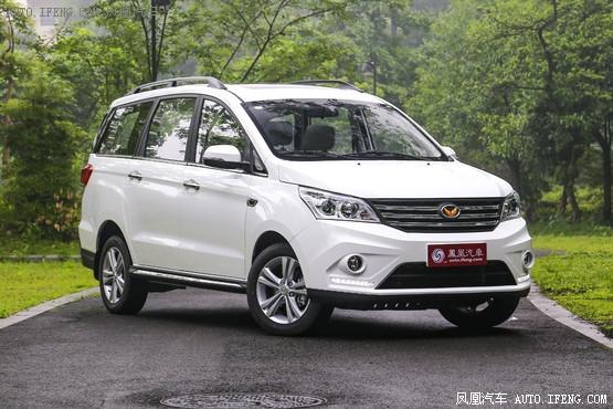 东莞北汽幻速H3全系直降0.6万 现车销售