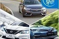 15万买轿车非常纠结,就选这四款热销车型,基本不会错!