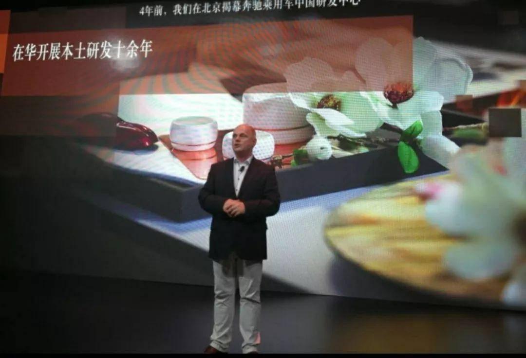 【电驹眼】新四化时代,奔驰本土化研发布局排第几?