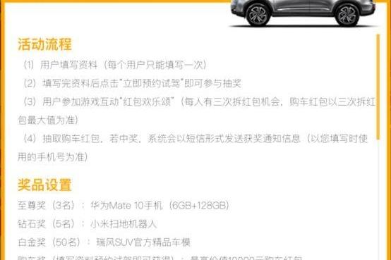 别说我俗,我只关心江淮发红包的一个亿得卖多少辆车才能回本?
