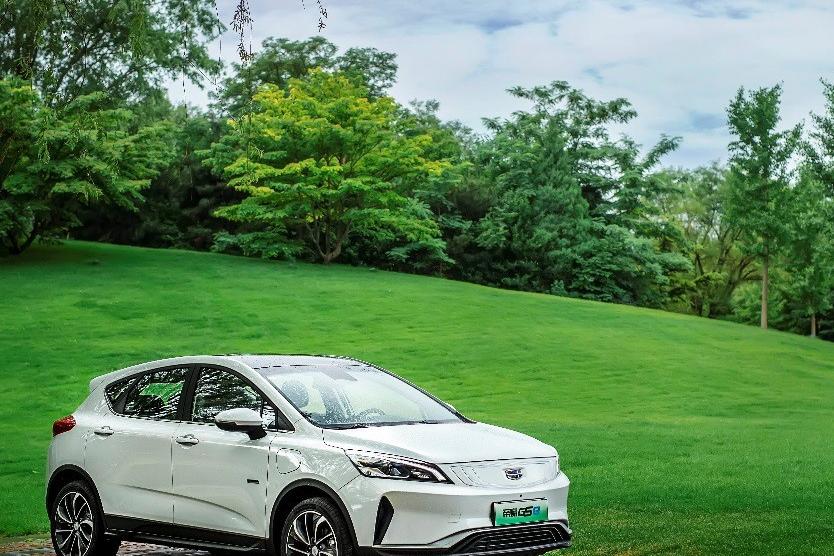 型出动静 纯电动跨界SUV帝豪GSe补贴后11.98万元起售
