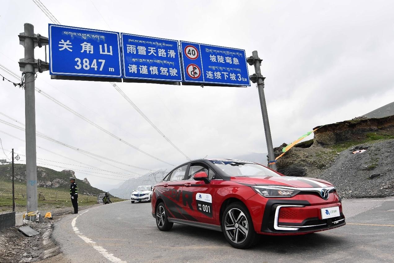 环青海湖电动汽车赛