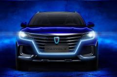 荣威MARVEL X将于6月29日开启预售