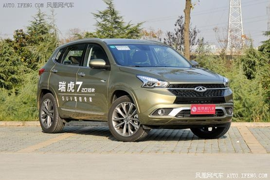 济宁瑞虎7购车优惠1.3万 店内现车在售