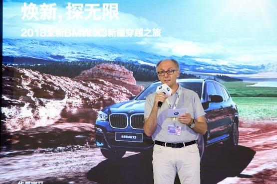 BMW X3新疆穿越之旅