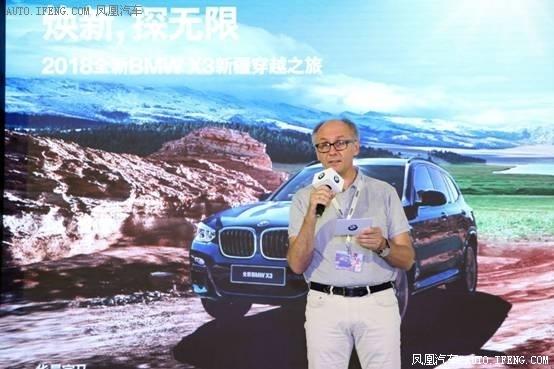 全新BMW X3新疆穿越