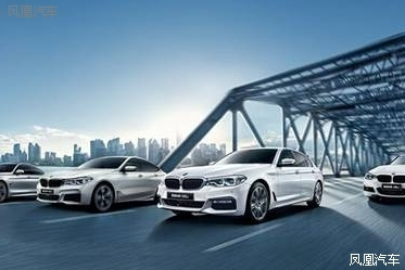 BMW暑期购车嘉年华