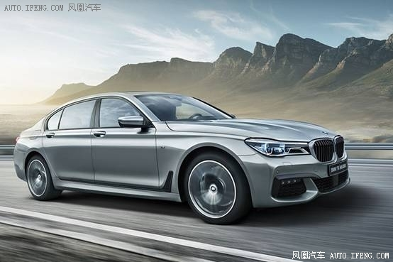 BMW 7系尊享品鉴