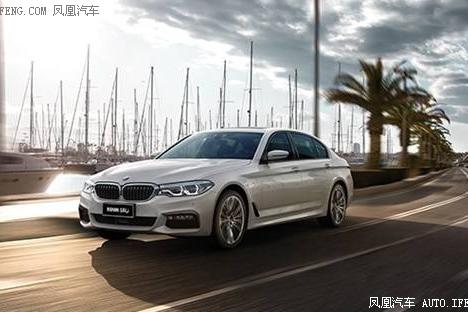 首付8.8万购BMW 5系
