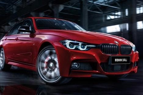 轻松拥有BMW 3系