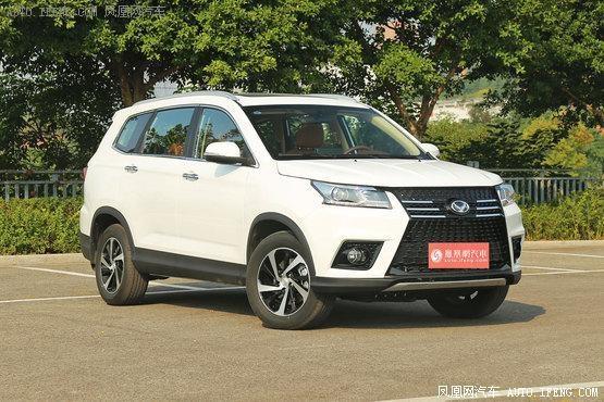 【南昌】北汽幻速S7可降1万元 现车销售