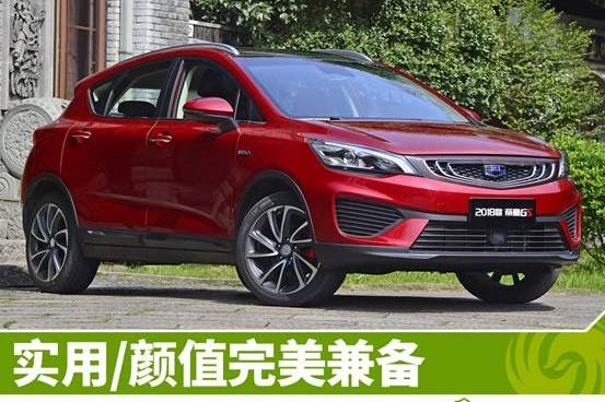 热门家用型SUV推荐