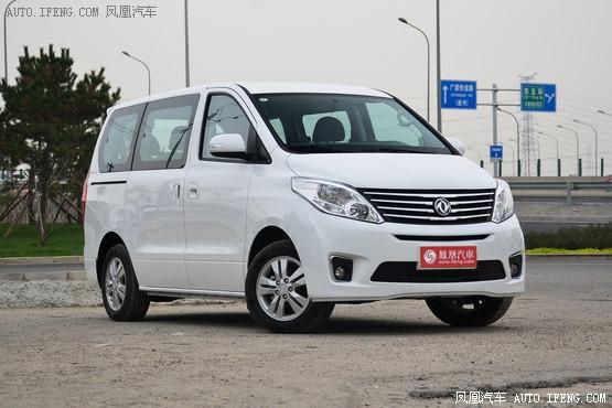 【南昌】东风风行F600可降0.5万元 现车