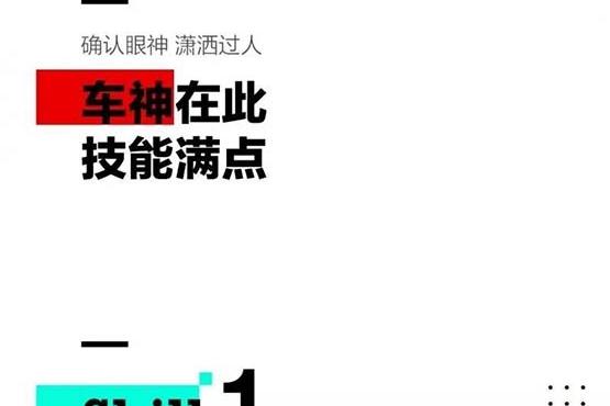 河北鸿通吉利缤瑞火