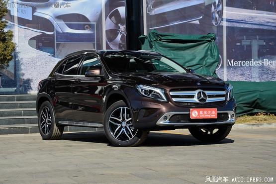 奔驰GLA级最高优惠4万元 店内有现车